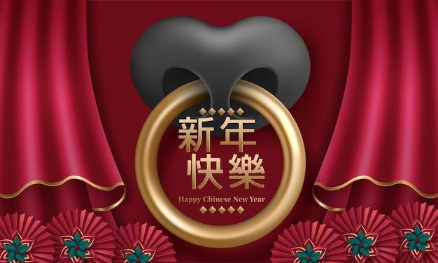 Gelukkig chinees nieuwjaar 2021. chinese vertaling: gelukkig nieuwjaar Premium Vector