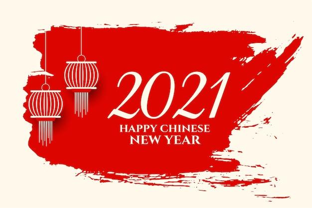 Gelukkig chinees nieuwjaar 2021 groeten met lantaarns Gratis Vector