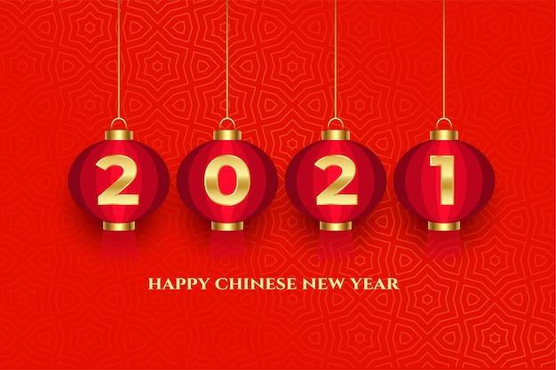 Gelukkig chinees nieuwjaar 2021 groeten op lantaarns vector Gratis Vector