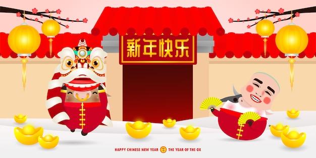Gelukkig chinees nieuwjaar 2021 het jaar van de os dierenriem posterontwerp, schattige koe voetzoeker en leeuwendans os met glimlach masker wenskaart kalender geïsoleerd op achtergrond, vertaling gelukkig nieuwjaar Premium Vector
