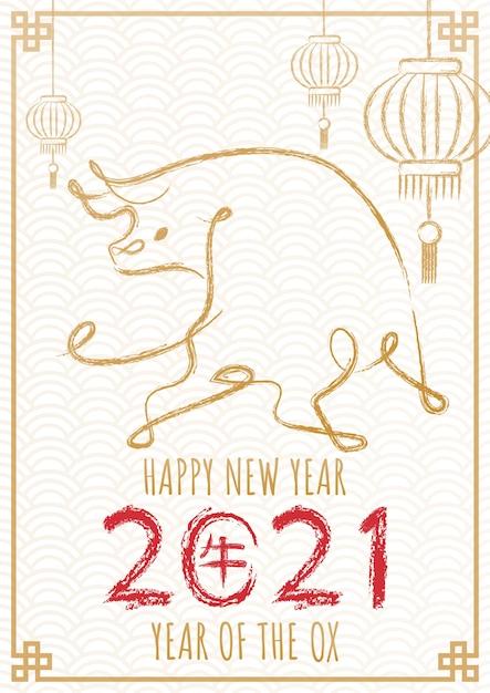 Gelukkig chinees nieuwjaar 2021 Gratis Vector