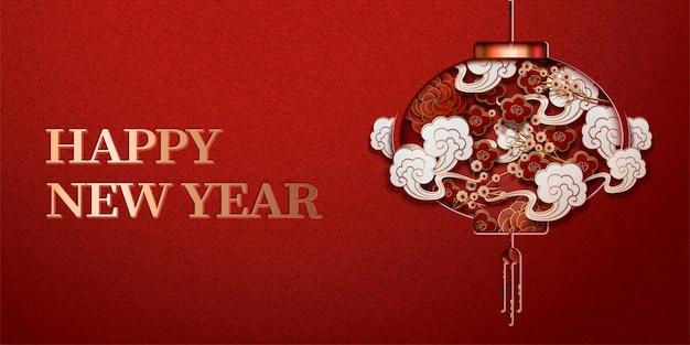 Gelukkig chinees nieuwjaar banner met witte hangende lantaarns en witte wolken Premium Vector