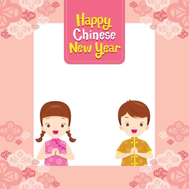 Gelukkig chinees nieuwjaar grens met kinderen, traditionele viering, china, lentefestival, dier Premium Vector