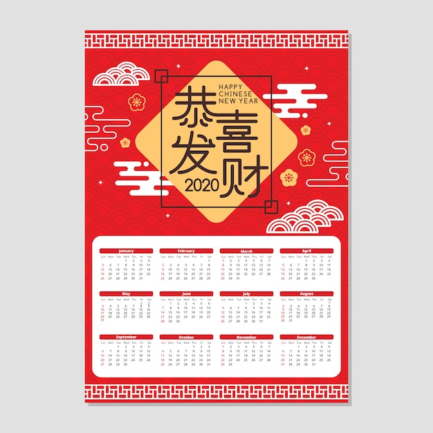 Gelukkig chinees nieuwjaar in plat ontwerp Gratis Vector