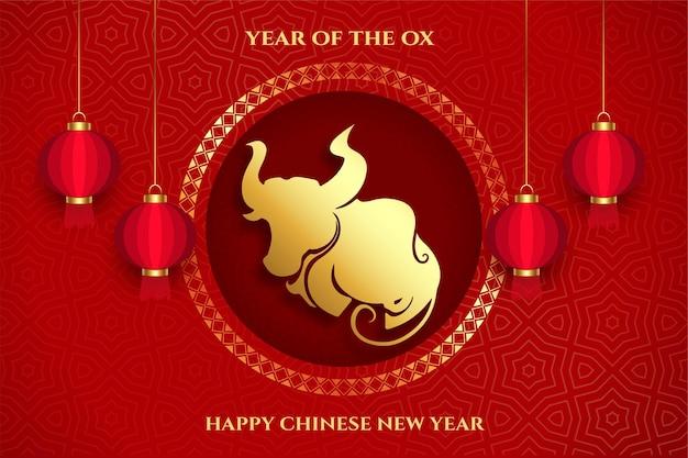 Gelukkig chinees nieuwjaar met os en lantaarn kaart vector Gratis Vector