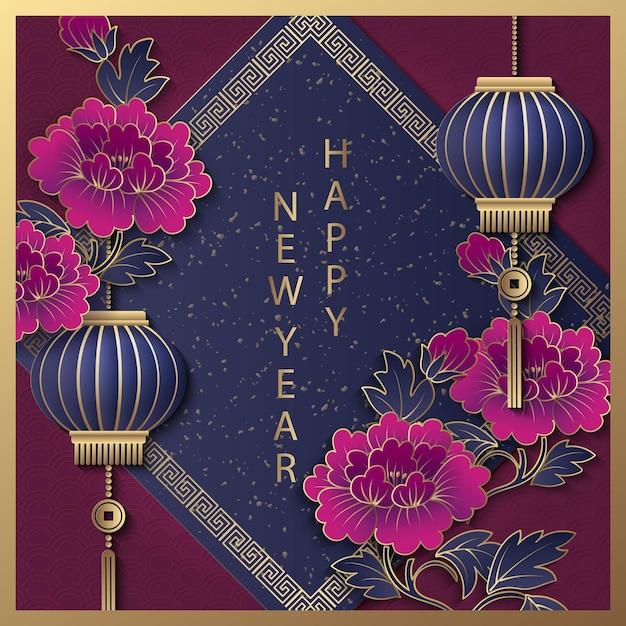 Gelukkig chinees nieuwjaar retro goud paars reliëf pioenroos bloem lantaarn en lente couplet Premium Vector