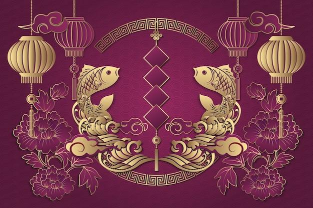 Gelukkig chinees nieuwjaar retro goud paars reliëf vis wolk golf lantaarn pioen bloem lente couplet en spiraal rond rooster frame Premium Vector
