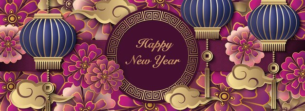 Gelukkig chinees nieuwjaar retro reliëf kunst bloem wolk lantaarn Premium Vector