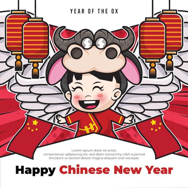 Gelukkig chinees nieuwjaar sociale media poster sjabloon met schattige stripfiguur Premium Vector