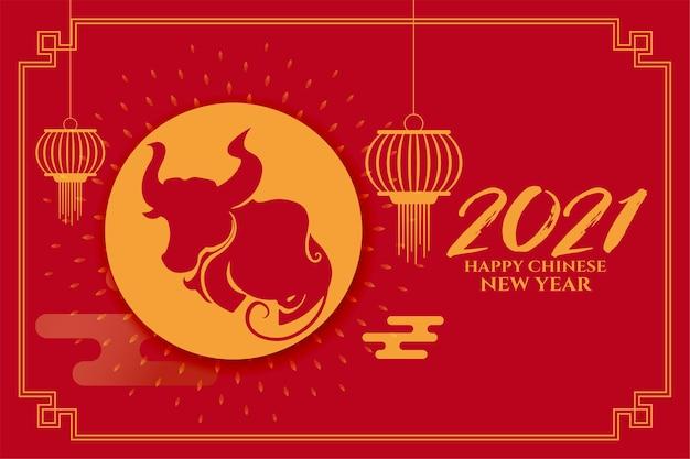 Gelukkig chinees nieuwjaar van os met lantaarns Gratis Vector