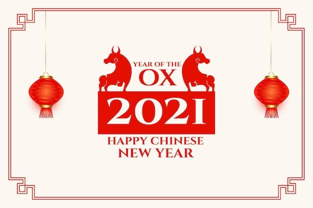 Gelukkig chinees nieuwjaar van os met lantaarnsvector Gratis Vector