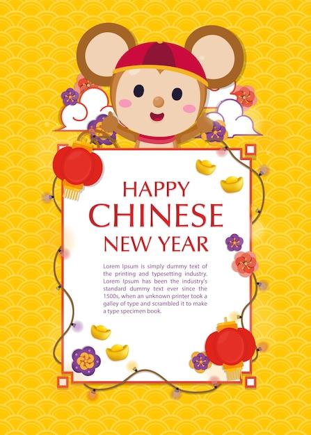 Gelukkig chinees nieuwjaars wenskaart. leuke rat die chinees kostuum met chinees ornament draagt. chinees nieuwjaarsjabloon. het jaar van ratten. Premium Vector