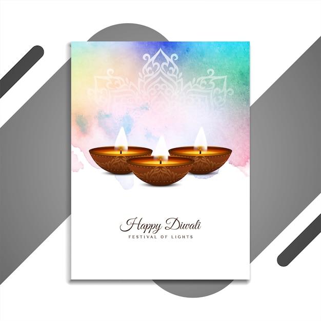Gelukkig diwali festival kleurrijk brochureontwerp Gratis Vector