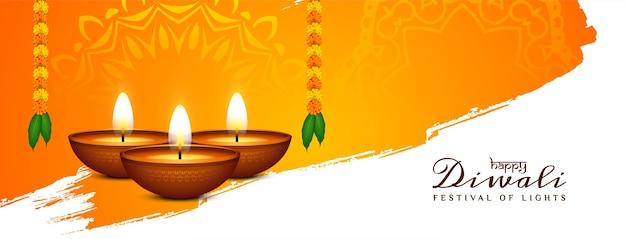 Gelukkig diwali festival religieuze banner ontwerp Gratis Vector