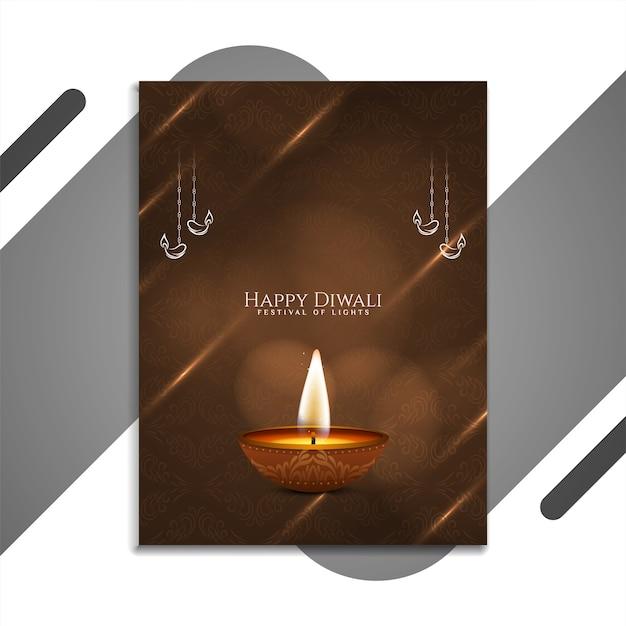 Gelukkig diwali festival stijlvol brochureontwerp Gratis Vector