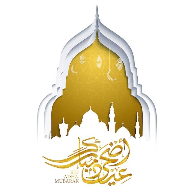 Gelukkig eid adha mubarak islamitische groet banner bakcground arabische kalligrafie en moskee silhouet illustratie Premium Vector