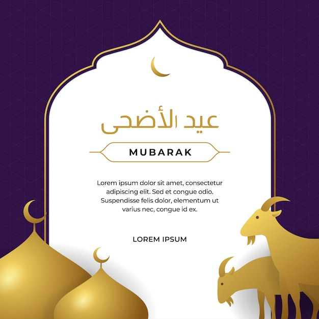 Gelukkig eid al adha het offer van schapen, geiten moslim moslim qurban kerstgroetkaart Premium Vector