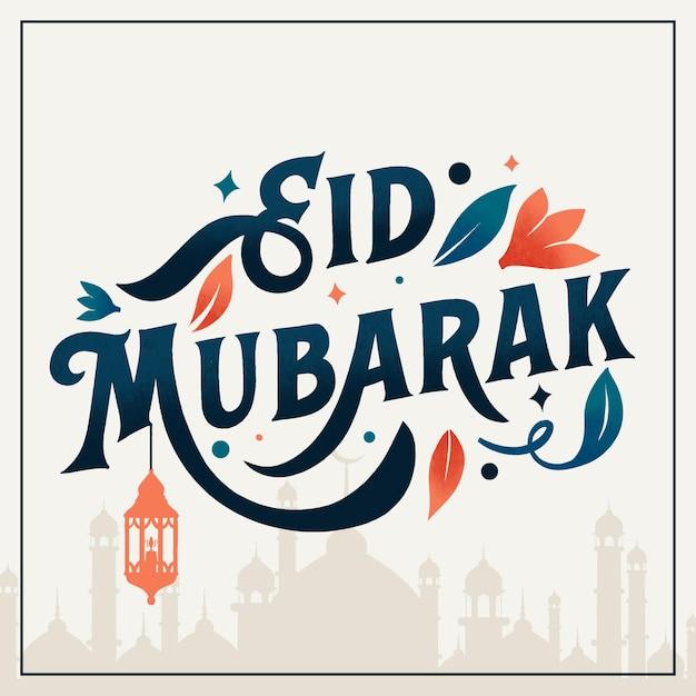 Gelukkig eid mubarak belettering en fanoos Gratis Vector