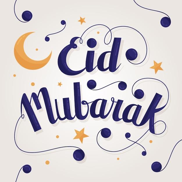 Gelukkig eid mubarak belettering maan en sterren Gratis Vector