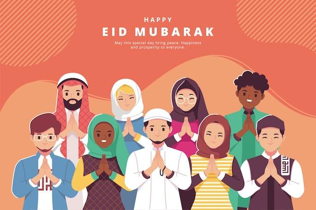 Gelukkig eid mubarak illustratie wenskaart Premium Vector