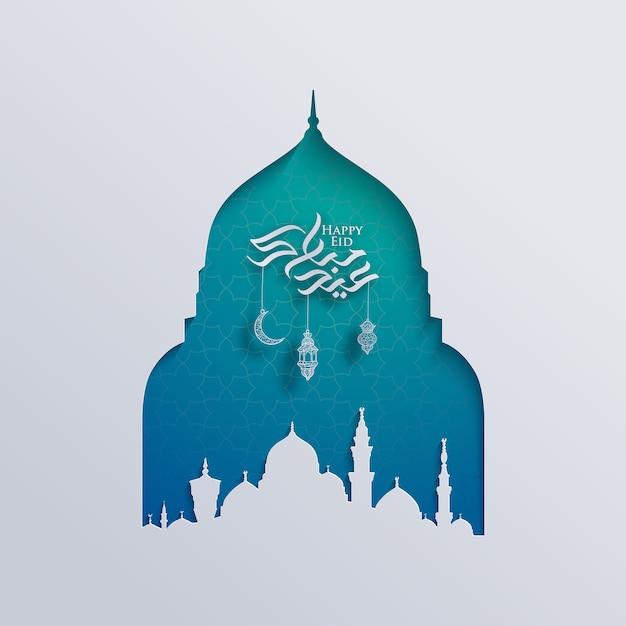 Gelukkig eid mubarak wenskaart sjabloon arabische kalligrafie en moskee silhouet illustratie Premium Vector