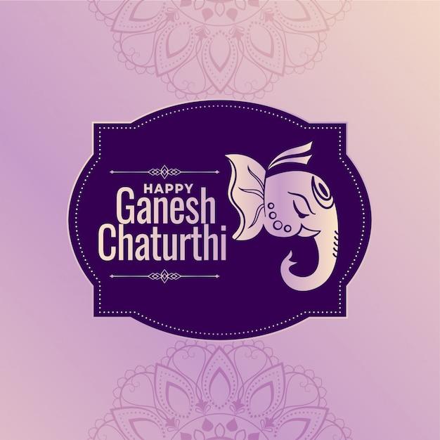 Gelukkig ganesh chaturthi festival decoratief kaartontwerp Gratis Vector