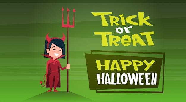 Gelukkig halloween banner met leuke cartoon devil trick or treat Premium Vector