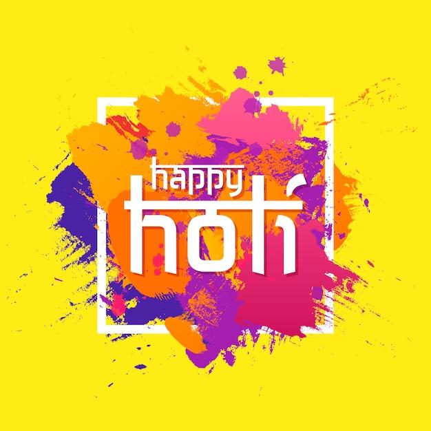 Gelukkig holi-de lentefestival van kleuren die achtergrond met kleurrijke wolken van de poederverf begroeten. blauw, geel, roze en violet. illustratie. Premium Vector