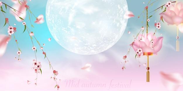 Gelukkig medio herfstfestivalontwerp met volle maan. Premium Vector
