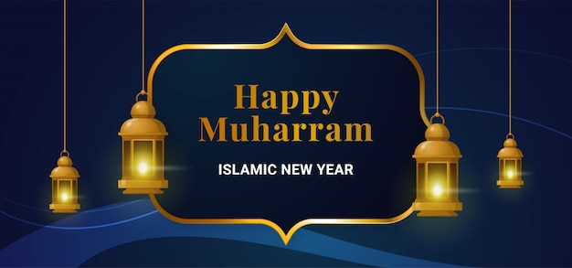 Gelukkig muharram islamitisch nieuw hijri-jaarontwerp als achtergrond Premium Vector