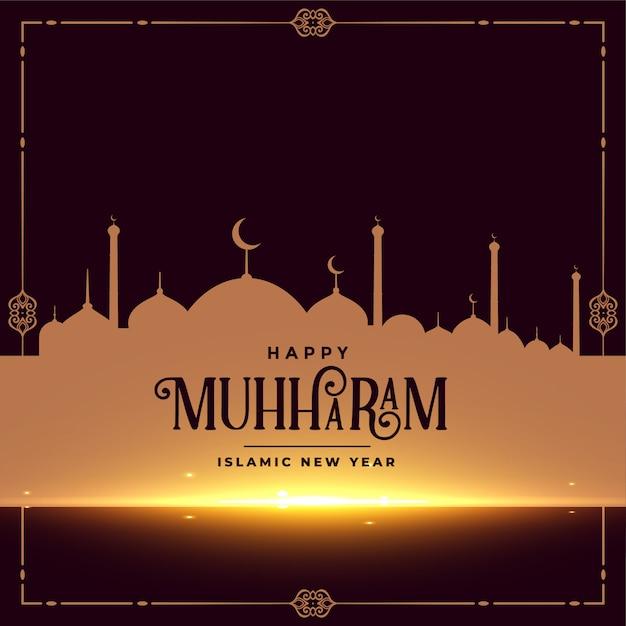 Gelukkig muharram islamitisch nieuwjaarskaartontwerp Gratis Vector
