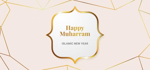 Gelukkig muharram-maand islamitisch nieuw hijri-jaar achtergrondontwerpmalplaatje Premium Vector