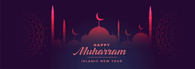 Gelukkig muharram viering banner voor moslim religie Gratis Vector