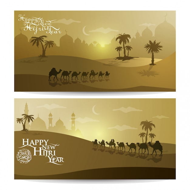 Gelukkig nieuw hijri-jaar twee de islamitische illustratie van groetkaarten Premium Vector