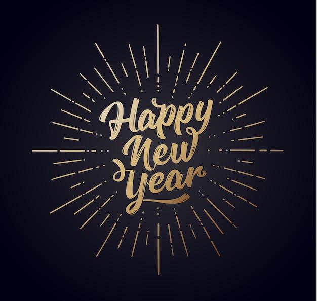 Gelukkig nieuwjaar. belettering van tekst voor happy new year of merry christmas Premium Vector