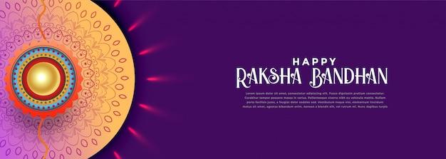 Gelukkig rakshabandhan viering bannerontwerp Gratis Vector