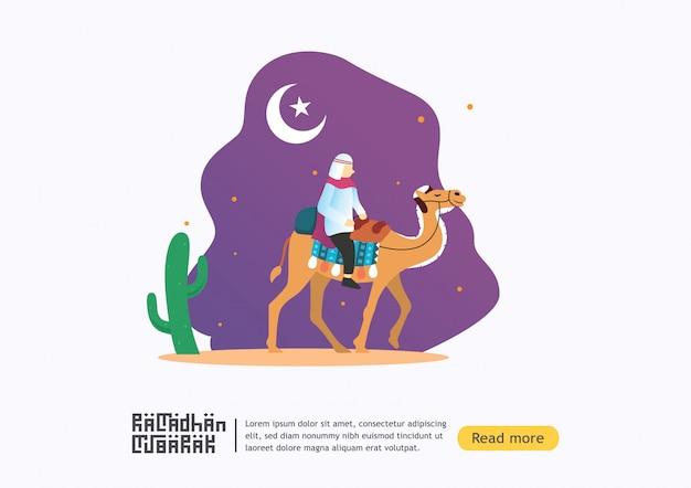 Gelukkig ramadan mubarak wenskaart Premium Vector