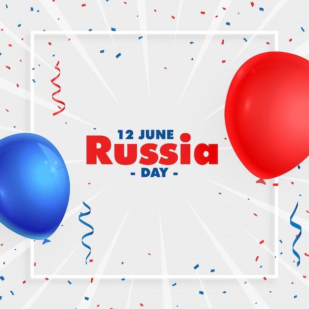 Gelukkig rusland dag 12 juni viering achtergrondontwerp Gratis Vector