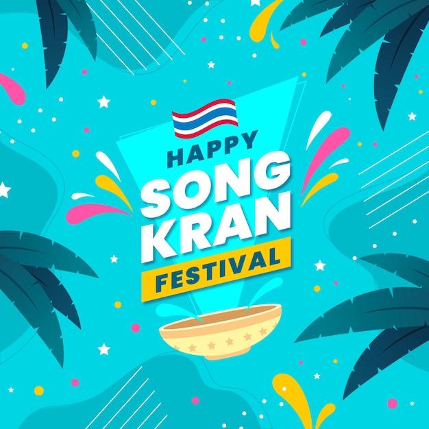 Gelukkig songkran festival plat ontwerp en bladeren Gratis Vector
