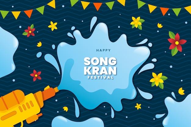 Gelukkig songkran festival plat ontwerp waterpistool Gratis Vector