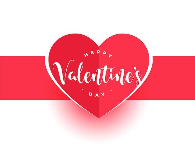 Gelukkig valentijnsdag rood papier hart kaart ontwerp Gratis Vector