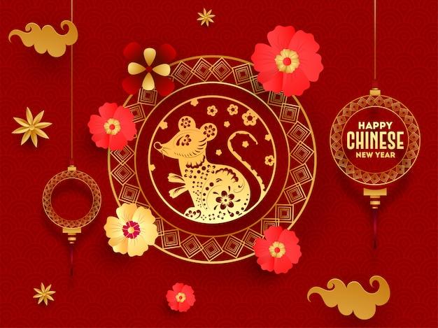 Gelukkige chinese de groetkaart van de nieuwjaarviering Premium Vector