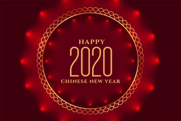 Gelukkige chinese nieuwe het festivalkaart van het jaar 20202 met lichteffect Gratis Vector