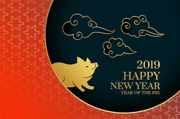Gelukkige chinese nieuwe jaar 2019 achtergrond met varken en wolk Gratis Vector