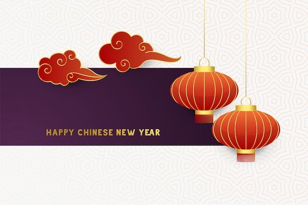 Gelukkige chinese nieuwe jaar decoratieve achtergrond met wolken en lampen Gratis Vector