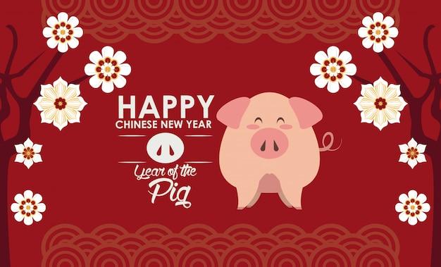 Gelukkige chinese nieuwe jaarkaart Premium Vector