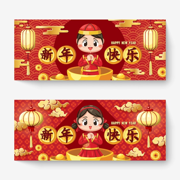 Gelukkige chinese nieuwjaarskaart met een kind dat een t-shirt en ah muay draagt. Gratis Vector