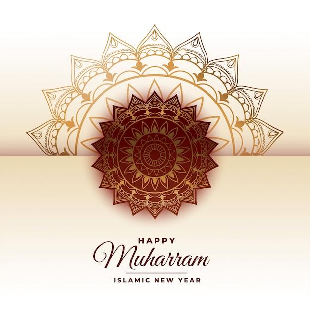 Gelukkige de decoratieachtergrond van het muharram islamitische festival Gratis Vector