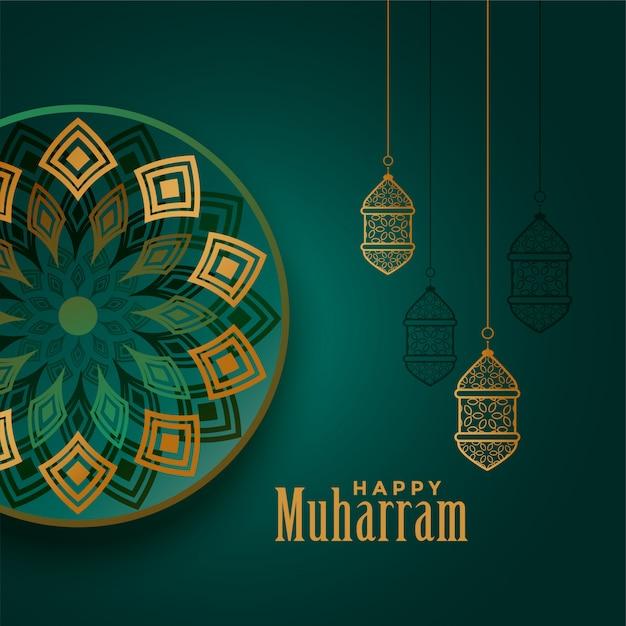 Gelukkige de groetachtergrond van het muharram islamitische festival Gratis Vector