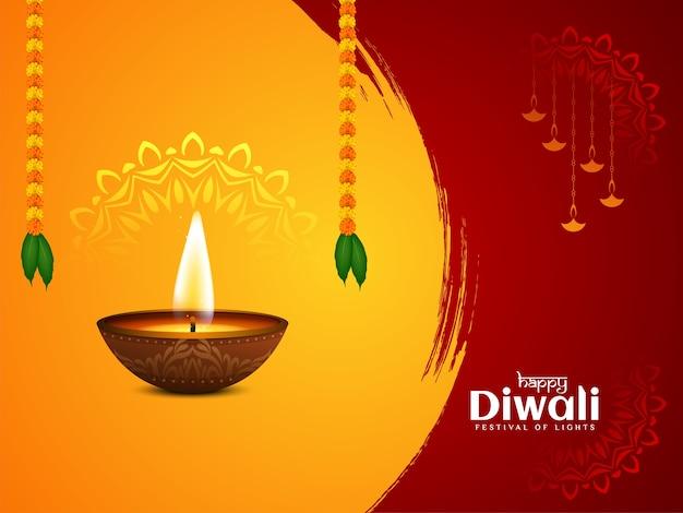 Gelukkige diwali-festival etnische achtergrond met diya Gratis Vector